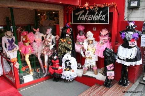 Harajuku shops