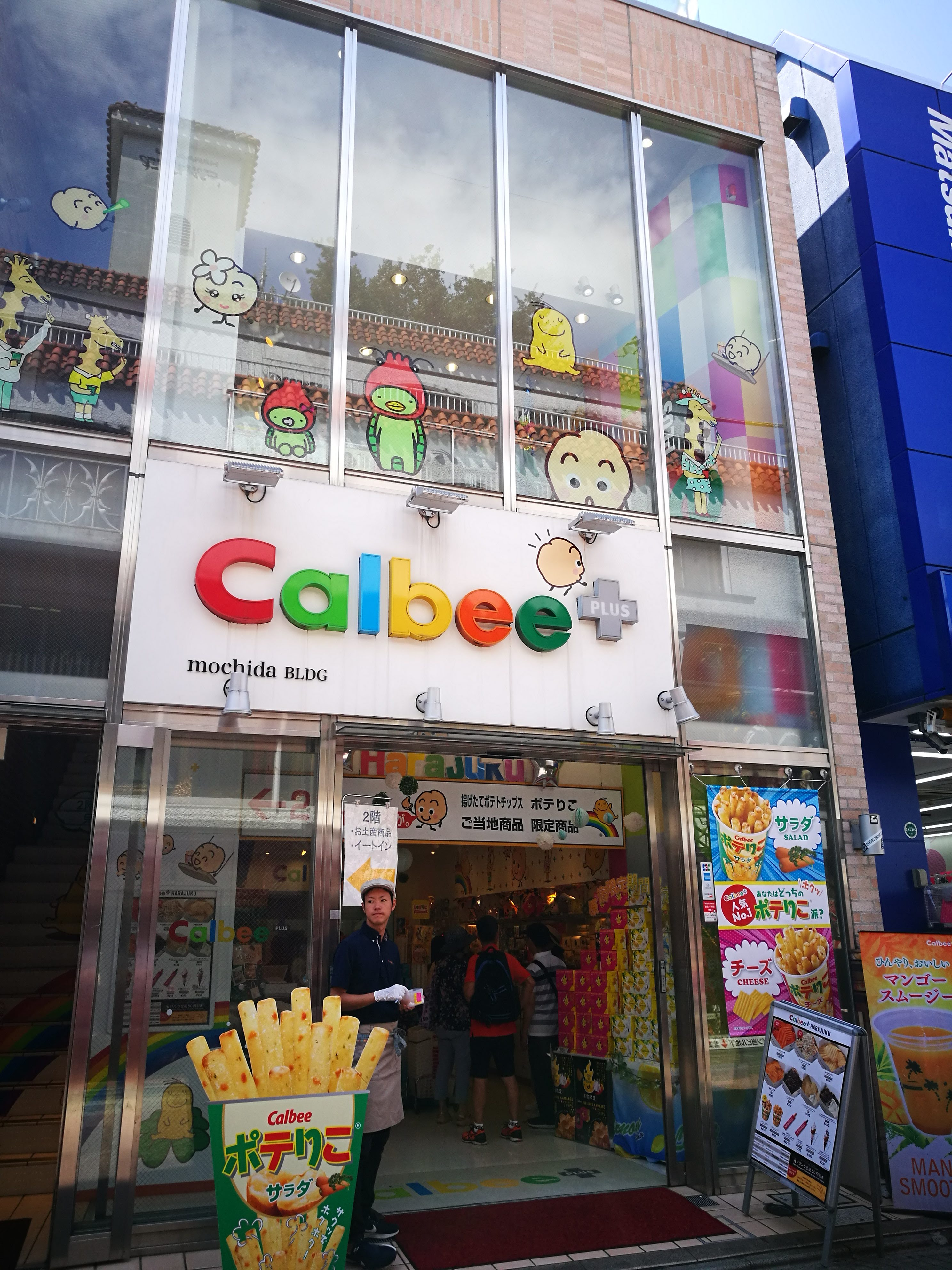 Calbee Cafe at Harajuku
